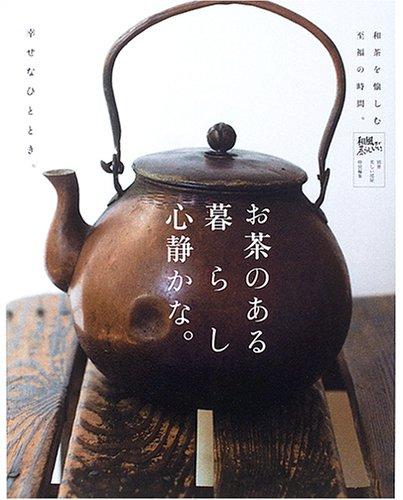 book060417.jpg