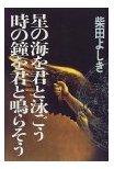 book060529.jpg