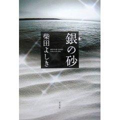 book070123.jpg