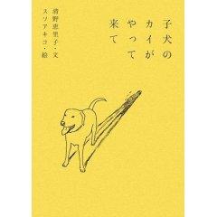 book070404.jpg