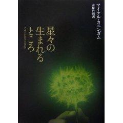 book070530.jpg