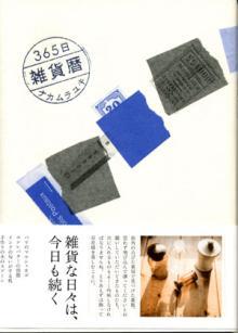 book071211.jpg