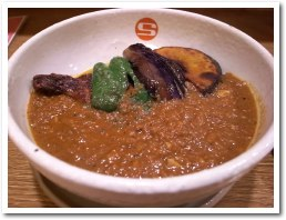 curry080404.jpg
