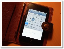 iPod0701009.jpg