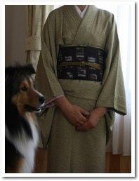 kimono060520.jpg