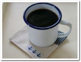 coffe040821.jpg