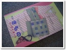 leaflet040911.jpg