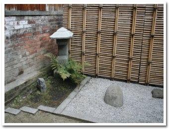 4条の町家の中庭